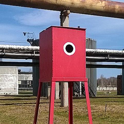Загадка: кто знает, братцы зачем нужна эта красненькая штуковина?