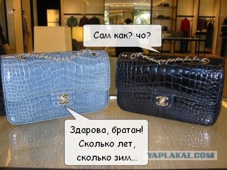 сумки шанель 2012 фото - Сумки.