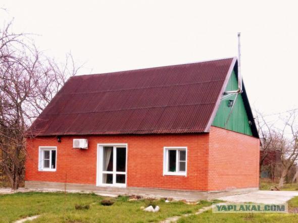 Дом за 500 тысяч рублей.