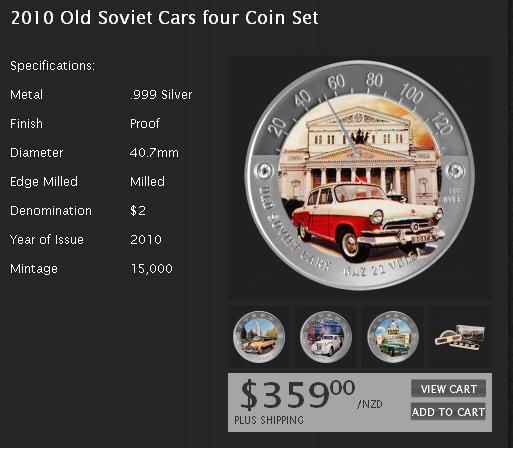 Сколько стоит 50 копеек 1924 года серебро цена - 99