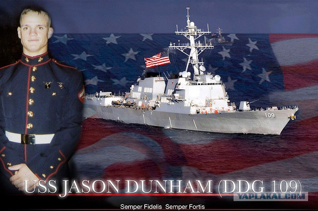 "Эсминец ВМС США «Джейсон Данхэм"""