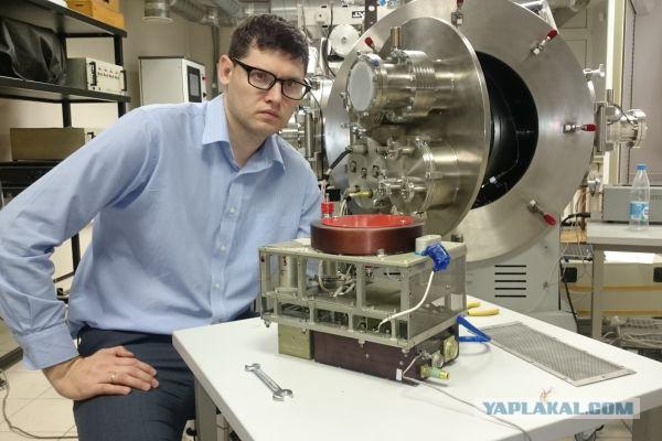 Создан ионный двигатель для дальнего космоса