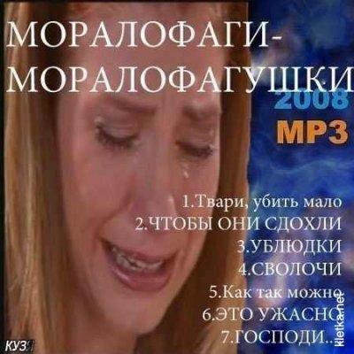 Процесс пошел! Медведев уже суетится.
