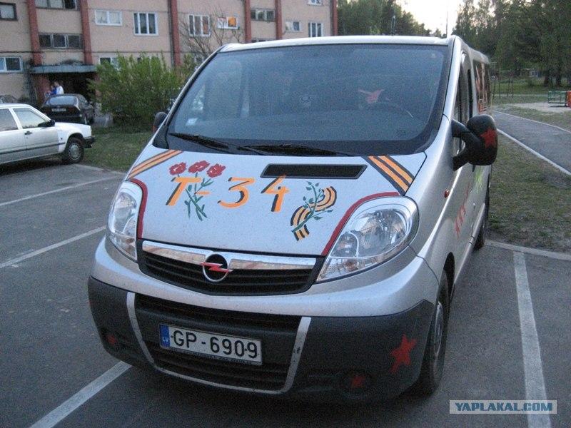 На улицах Риги
