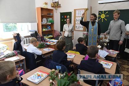 Российских школьников заставят активнее изучать религию
