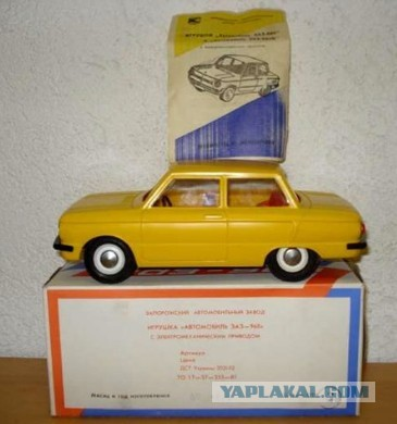 http://www.yaplakal.com/pics/pics_original/8/0/7/2174708.jpg