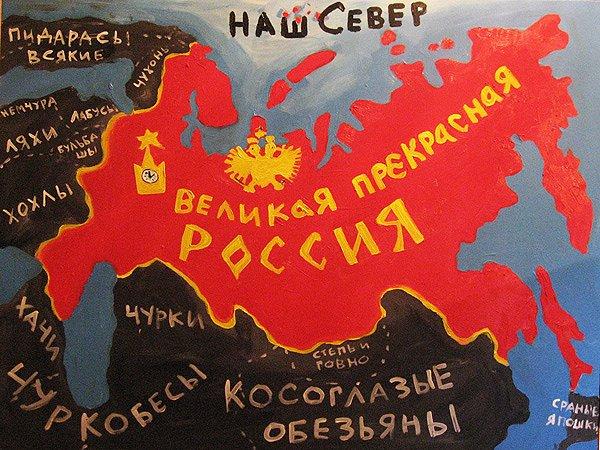 Поездки Украина-Россия - Украинцы в России форум