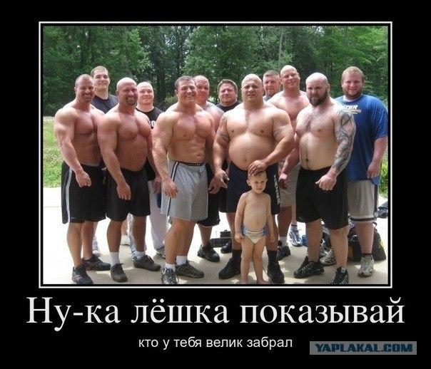http://www.yaplakal.com/uploads/post-2-13240659322441.jpg
