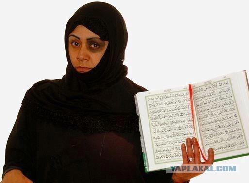 Мусульманке в Нью-Йорке сломали челюсть