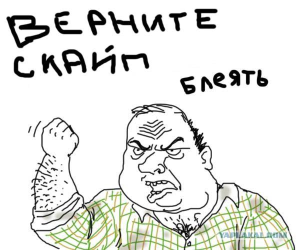 http://s00.yaplakal.com/pics/pics_original/8/0/9/6236908.jpg
