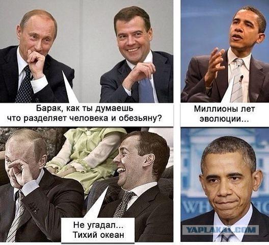 термобелье, как думает америка про россию всему