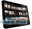 Motorola Xoom 4G 32Gb Продажа/Обмен
