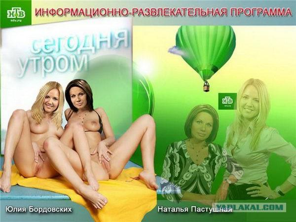golie-s-tv