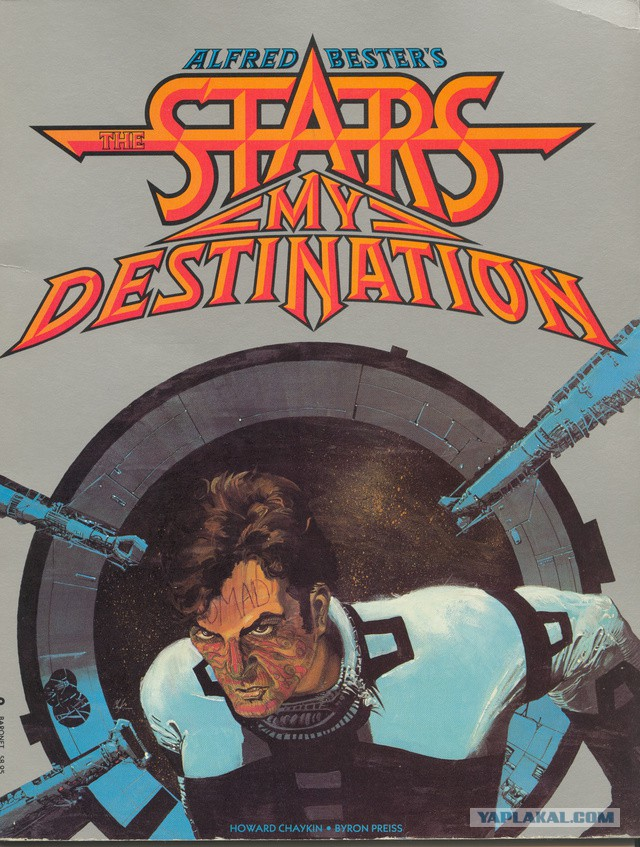 a review of the book the stars my destination The stars my destination is a science fiction novel by alfred bester first published in 1956 (as tiger tiger), the novel revolves around a hero named gulliver foyle, who teleports himself out of a tight spot and creates a great deal of consternation in the process.