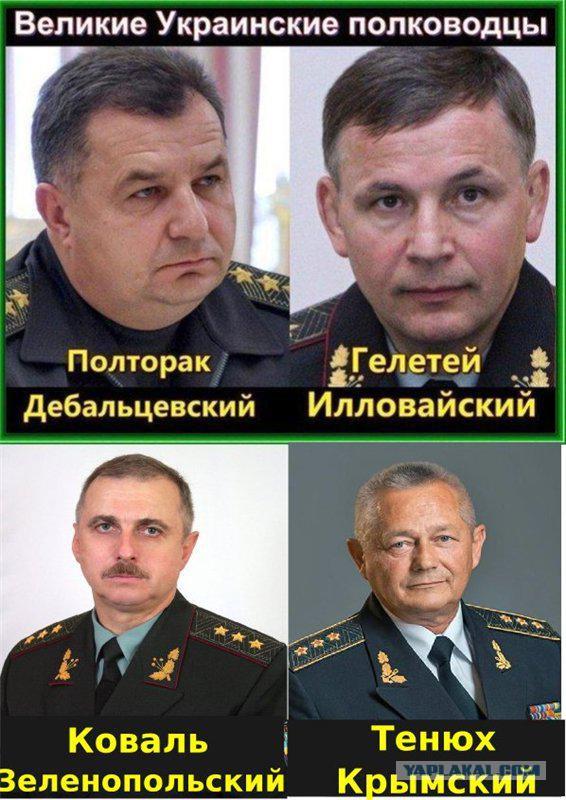 """ГПУ проводит расследование в отношении членов банды, входивших в ДУК """"Правый сектор"""" - Цензор.НЕТ 7646"""