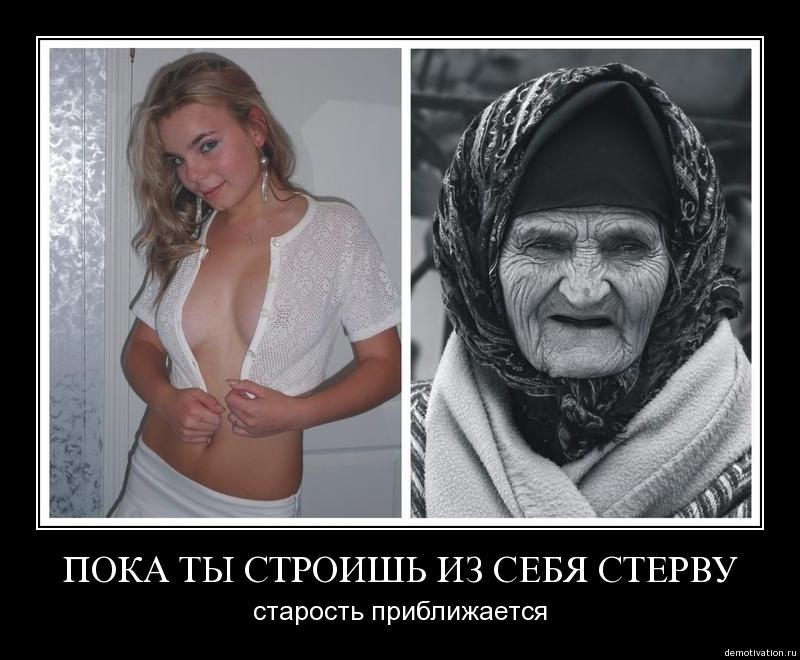pro-to-kak-tetki-lizhut-popi-muzhikam