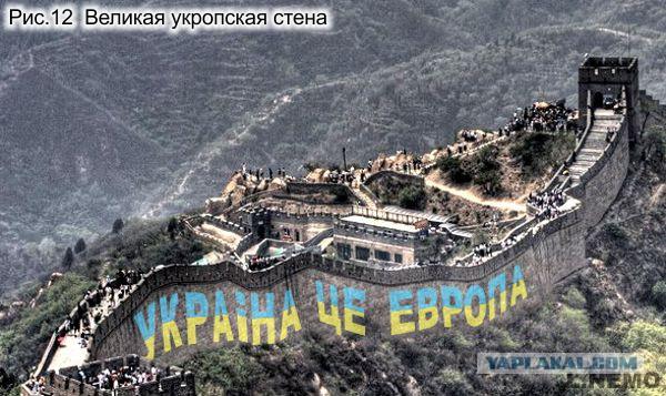 http://s00.yaplakal.com/pics/pics_original/8/1/2/4201218.jpg
