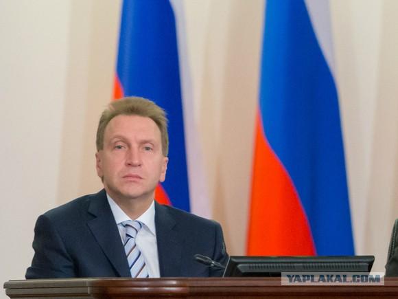 Во Владивостоке призывают лишить Шувалова звания почетного гражданина
