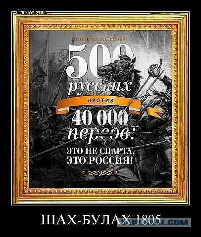 300 спартанцев: правда и вымысел о легендарной битве при Фермопилах