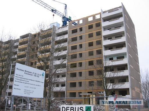 Немцы реконструируют