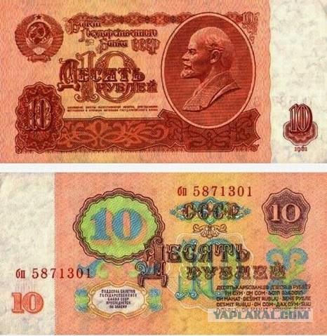 Как я был аристократом в СССР