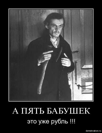Вам жалко 3 рубля?