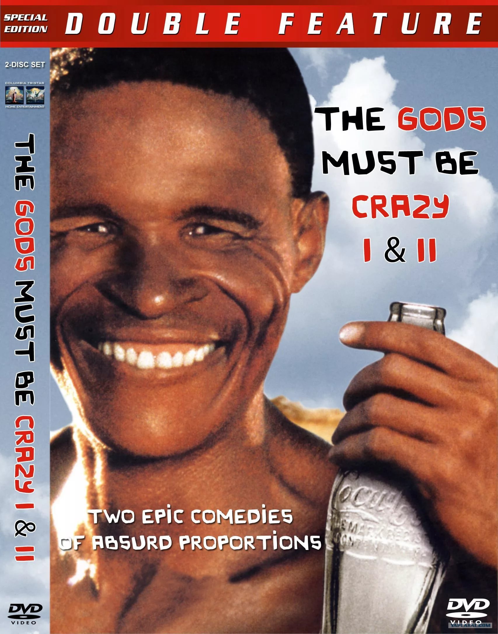 essay gods must crazy The gods must be crazy are helping each other out in this movie, a coca-cola bottle gets dropped from the plane onto a village of tribesmen in the middle of the kalahari desert.