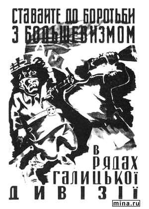 хороший сталин мертвый сталин