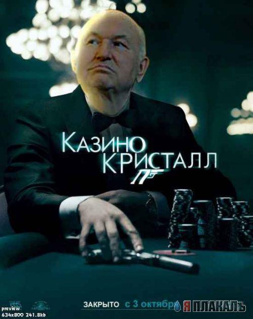 http://www.yaplakal.com/uploads/previews/post-3-1164700305.jpg
