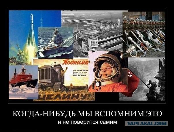 К общемировому фронту против российской агрессии присоединились новые страны - Цензор.НЕТ 2452