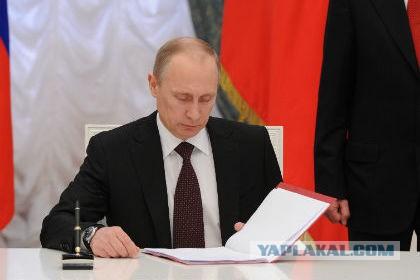 Коротенькая новость - Путин подписал указ о признании выданных в Донбассе документов