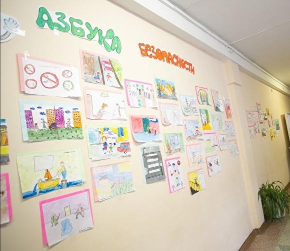 В школе в Приморье криминальные авторитеты прочитали детям лекцию о сексуальной ориентации