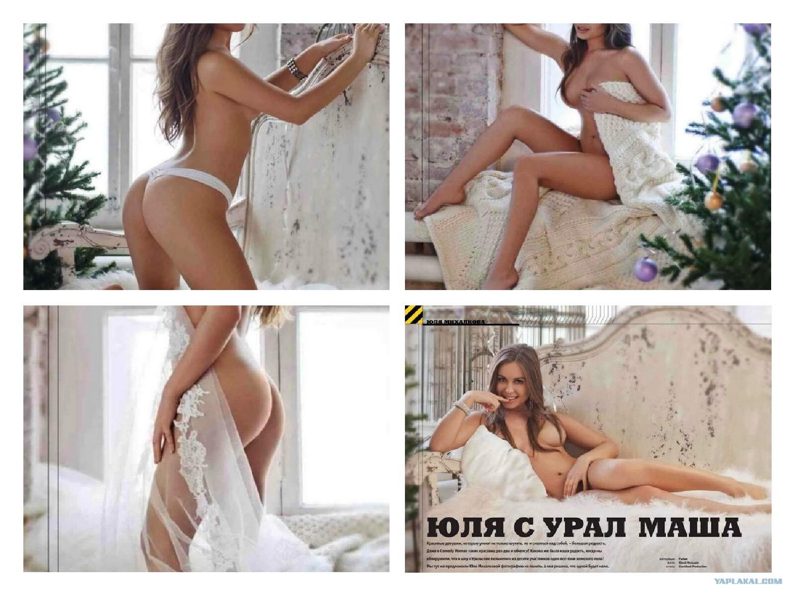 mihalkova-nyu