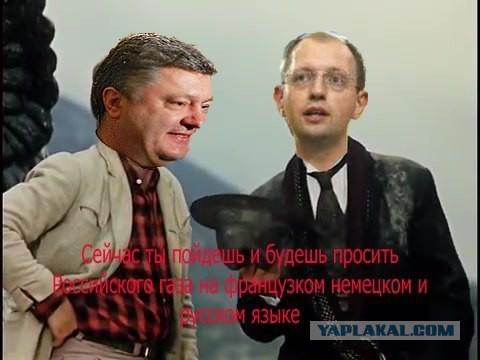 Яценюк поручил главе Минэнерго ответить, когда прекратятся отключения электричества - Цензор.НЕТ 8206