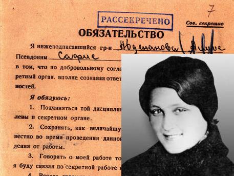 «Крымской легенде» присвоено звание Героя России