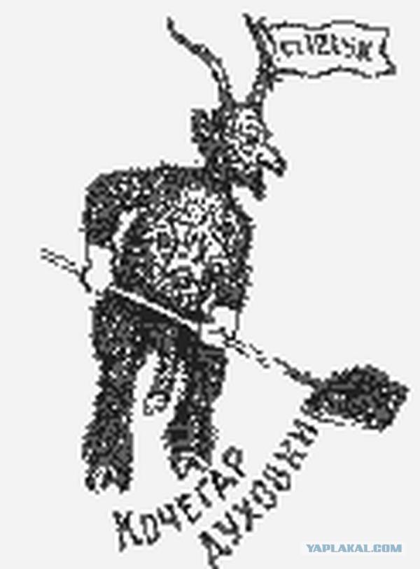 Кочегар на попе тату