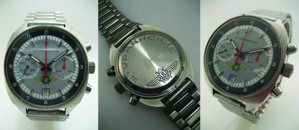 Наручные часы штурманские vd механизм обслужен, гарантия на работу механизма 3 месяца при соблюдении правил эксплуатации.