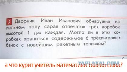 """""""Фантом"""" на Донетчине задержал партию товаров, деньги от продажи которых предназначались боевикам - Цензор.НЕТ 4205"""