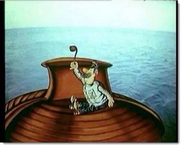 никуда не денемся с подводной лодки