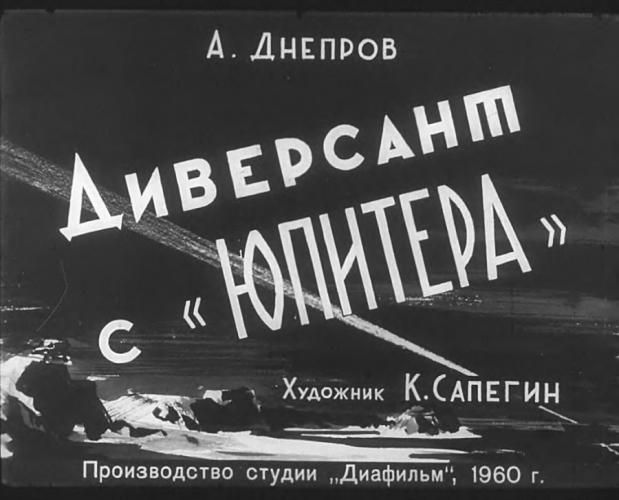 В СССР могли правильную пропаганду!