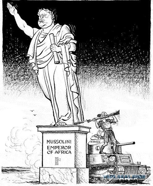 Карикатуры времен Второй мировой войны