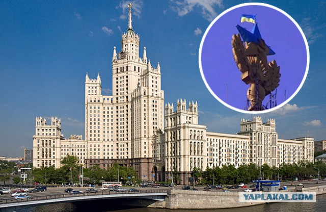 В Москве на высотном здании повесили флаг Украины