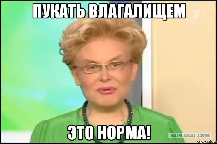 sdelat-anilingus-krasivoy-devchonki