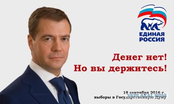 """Путин: слова Медведева о пенсиях """"вырваны из контекста"""""""