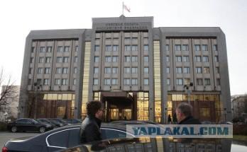 Счетная палата нашла способы увеличить сборы с имущества россиян