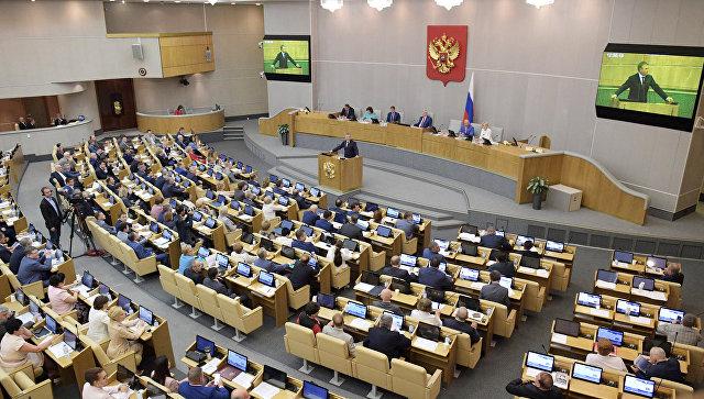 Госдума приняла поправки Путина ко второму чтению проекта о пенсиях