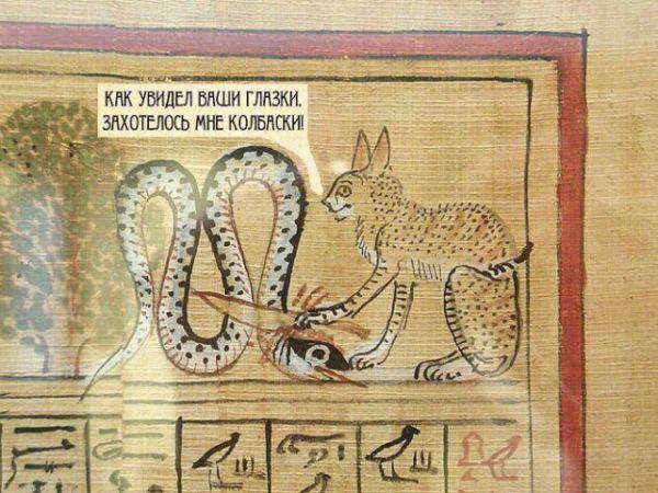 Околосредневековые картинки с подписями