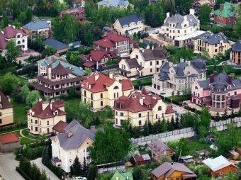 48% Рублевки на 1,3 трлн рублей принадлежит правящей элите РФ