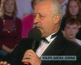 Доцент-химик из Перми подал в суд на Якубовича - ЯПлакалъ