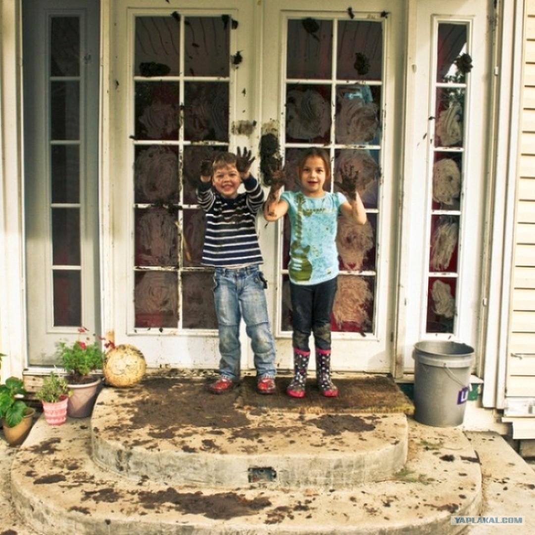 Смешные фото про детей оставшихся без родителей дома
